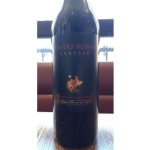 赤ワイン4